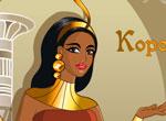 KorolewaEgipta254