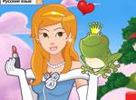 PrincessaILagushka258