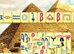 golovolomki-egipta